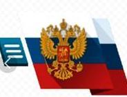 Официальный сайт для размещения информации о государственных(муниципальных) учреждениях
